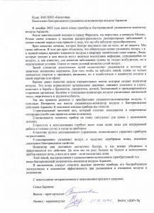 vesela-150