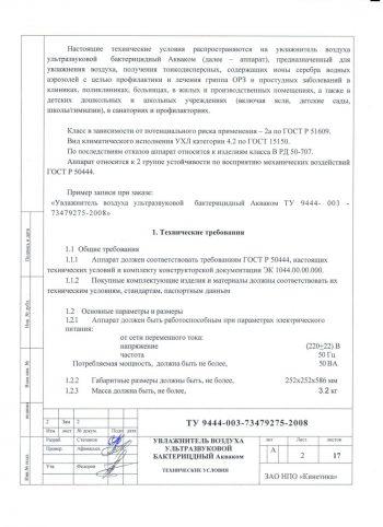 tu-2-big